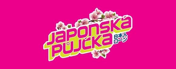 Japonská půjčka - žluté logo s růžovým pozadím